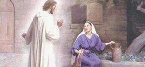 julgamento-de-Jesus-e1325455356377